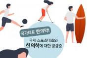 스포츠1-1.jpg