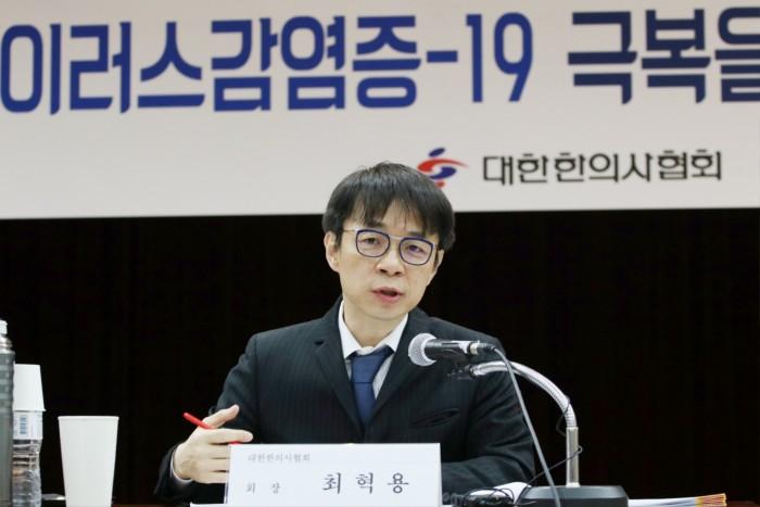 최혁용 회장님2.JPG