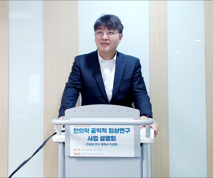 김남권.png