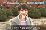 대한한의사협회 홍보 동영상(감기)