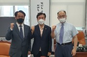 홍주의 회장, 김민석 위원장 면담