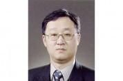 醫史學으로 읽는 近現代 韓醫學 (454)