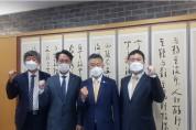 홍주의 회장, 강우규의사기념사업회 관계자 미팅