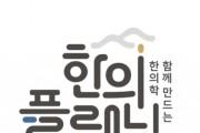 ㈜버키의 '한의플래닛' 관련 무형자산, (주)7일에 매각