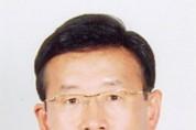 김영근 경남한의사회 사무처장, '한의 찬가' 발표