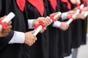 교육부, 2021 대학기본역량진단 가결과 최종 확정