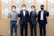 울산시한의사회-울산남구청 한의사업 활성화 방안 논의