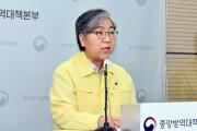 """질병청 승격 1주년…""""국민 건강지킴이 역할 충실"""""""