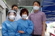 화성시한의사회, 병점 임시선별진료소 격려 방문