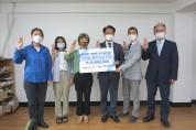 KOMSTA, '미얀마 의약품 및 의료물품 성금' 1000만원 지원