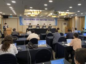 비급여정책에 대한 의료단체장 기자회견