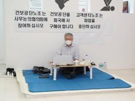 """""""건보공단 고객센터 문제, 대화로 풀어갑시다"""""""