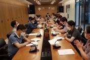 대구시한의사회 '2021 회계연도 임시이사회' 개최