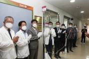 동국한의대, 보건의료인국가시험에 CBT 도입