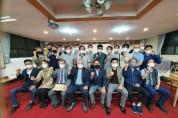 경상남도한의사회, 2021 회계연도 초도이사회 개최