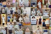 성남시한의사회, 코로나19 대응 보건소에 생맥산 등 전달