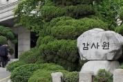 """""""2023학년도 대학 정원 9만여 명 감축 필요"""""""