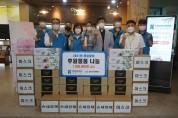 심평원 창원지원, 장애인복지시설에 지역 농산물 전달