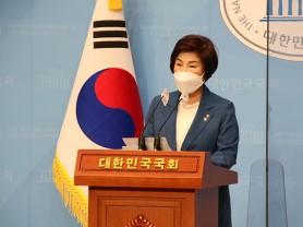 코로나19 백신 지식재산권 면제 촉구 결의안 기자회견
