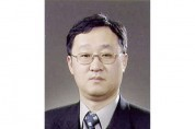 醫史學으로 읽는 近現代 韓醫學 (458)