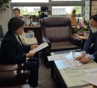 홍주의 회장, 인재근 의원 면담