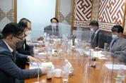 제1회 ISOM 한국지부 이사회