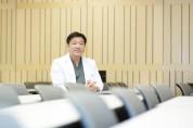 """""""우리나라 실정 맞는 '한국형(K형)-통합암치료' 발전시켜야"""""""