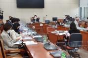 수술실 CCTV 설치 의무화 법안 국회 공청회