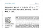 목 통증 침 치료 연구동향 분석, 국제학술지 게재