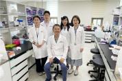 세계 최초 '한의 소재의 면역관문 차단 효능' 검증 나선다