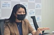 """신현영 의원 """"수술실 CCTV, 의료 윤리에 대한 국민적 질타"""""""