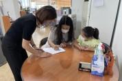 홍천군, 알레르기 질환 아동 대상 첩약 지원