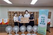 보건의료통합봉사회, '여름철 건강 키트' 지원