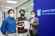 한의학 IT기업 (주)7일, 서울대 기술지주서 신규 투자 유치 성공
