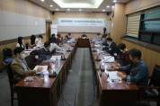 한의학회, 제6회 이사회 개최