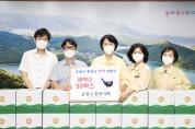금정구한의사회, 코로나19 대응인력에 '생맥산' 전달