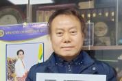 """""""동아시아 민주주의와 인권·평화를 위해 함께해야"""""""