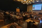 2021년 제1회 지역사회통합돌봄 2025 비전 공개토론회