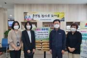 심평원 부산지원, 추석 명절맞이 이웃사랑 나눔 실천