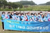 대전자생한방병원, 대전현충원서 호국보훈 봉사활동