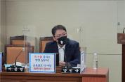 """""""코로나 시대 학생보건교육 수요 증가…보건교육센터 설치 시급"""""""