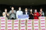 자생의료재단, 울산 남구에 여성청소년 위생용품 지원