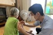 통증관리에 효과 좋은 한의 치료로 지역 어르신 호응