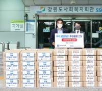 심평원, 추석 명절맞이 나눔 활동 전개