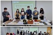 심평원 인천지원, '제1회 HIRA_IN 그린마켓' 개최