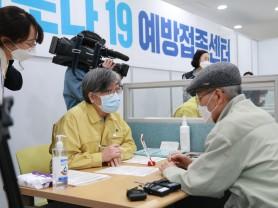 질병청, 세종시 예방접종센터 방문