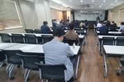 한평원, 제1차 평가인증 설명회 개최
