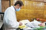 한의원, 의료기관에서 '역사적 가치'로 거듭나다