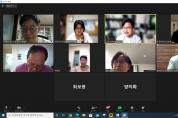 성남시한의사회, '시민건강을 위한 정담회' 개최