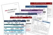 """""""mRNA 특허 정보 분석해 백신 개발 돕는다"""""""